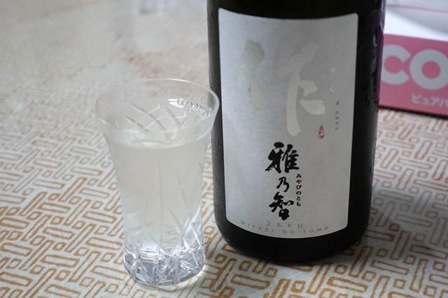 1 作 純米吟醸 雅乃友 (4)