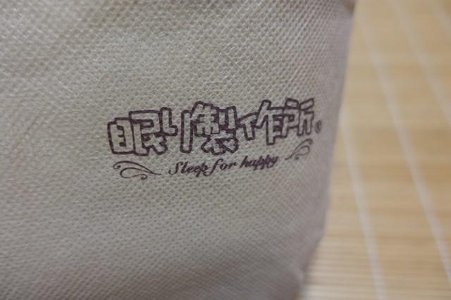 1 アークピロー抱かれ枕 (4)