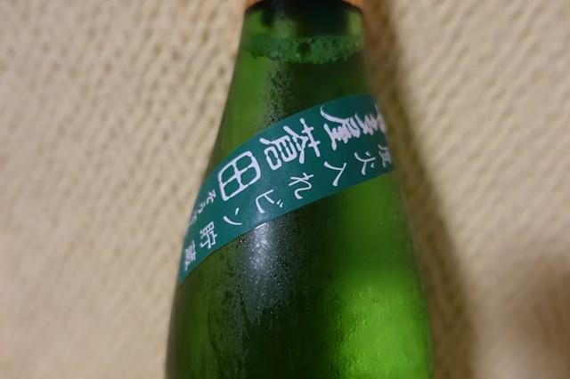 2 喜多屋蒼田 特別純米酒六十磨き (4)