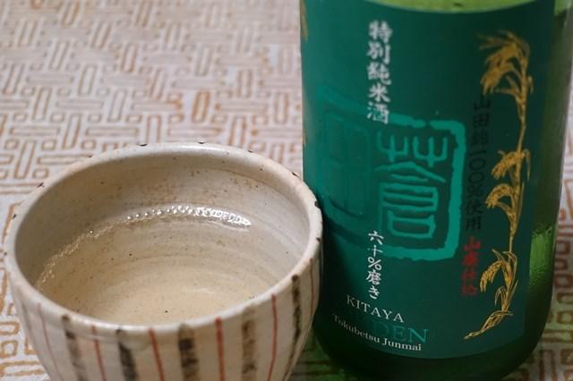 2 喜多屋蒼田 特別純米酒六十磨き (6)