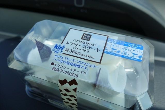 7 レアチーズケーキ (1)