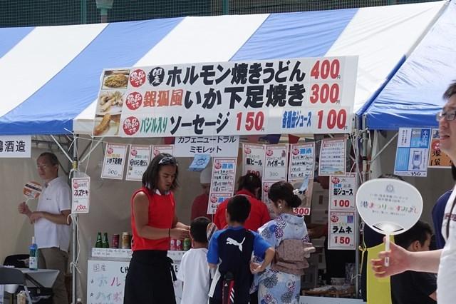 4 港まつりinすみよし (6)