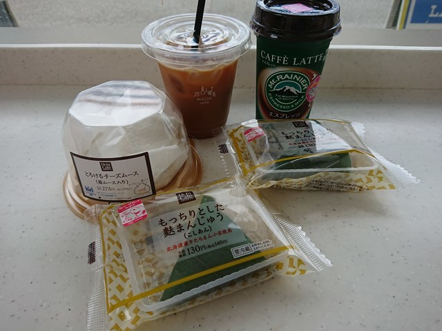 2 とろけるチーズムース&麩まんじゅう (1)
