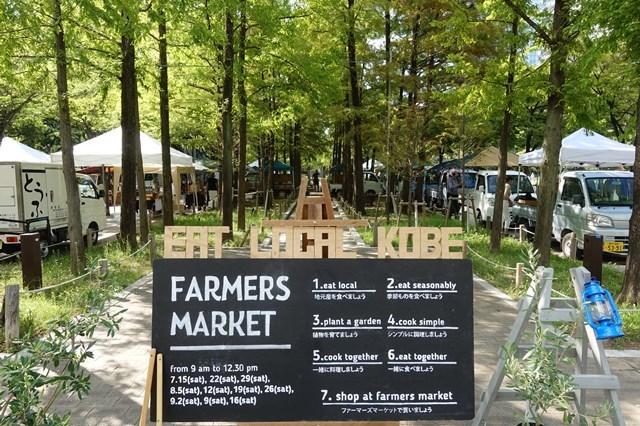 4 FARMERS MARKET (1)