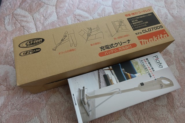 1 makitaコードレス掃除機CL070DS(ハンズメッセ) (2)