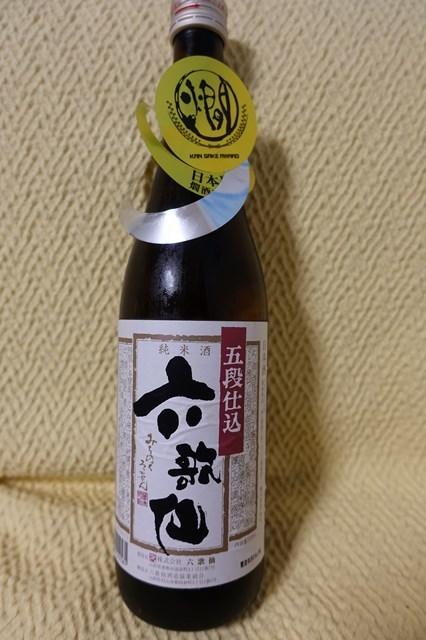 1 六歌仙 純米ひやおろし五段仕込(1)