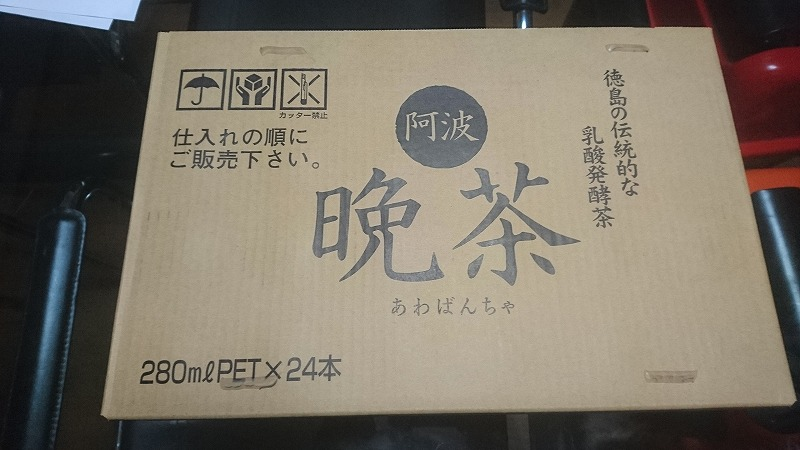 徳島珈琲さんの阿波晩茶ペットボトル箱入り