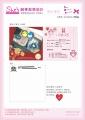 20160826陳怡芝-2(blog)