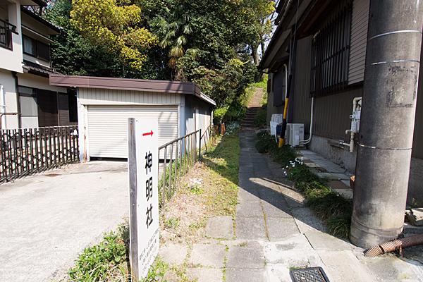 田中神明社入り口