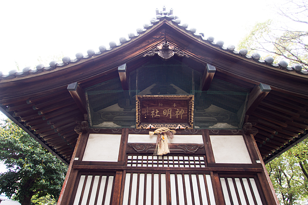 四番町神明社拝殿