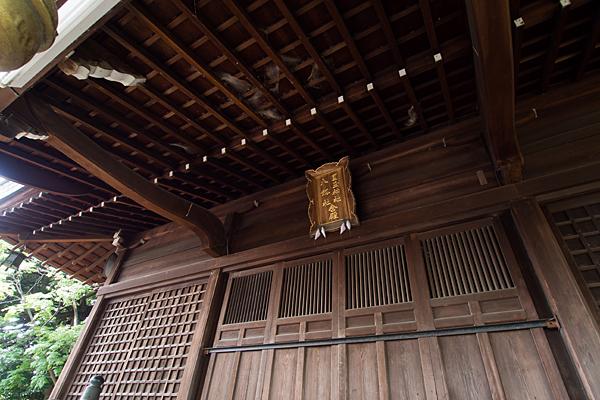 國玉神社拝殿と額