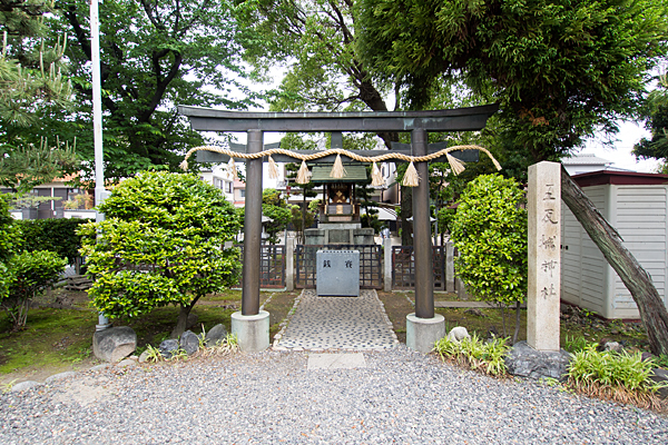 五反城神社