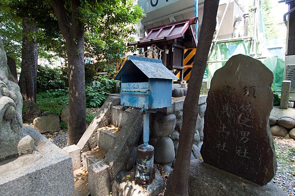 露橋神明社須佐之男社と加具土社