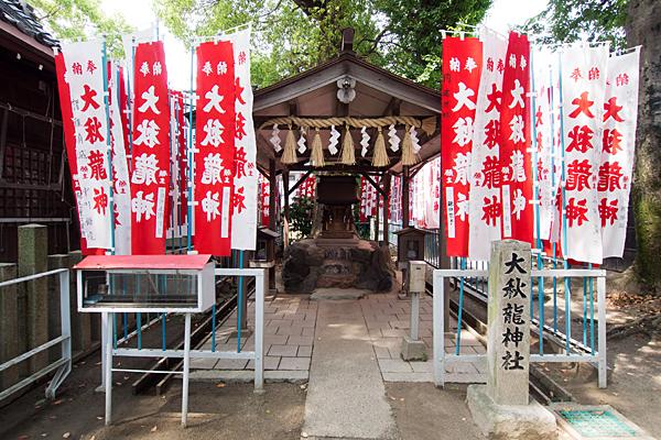 大秋八幡社龍神