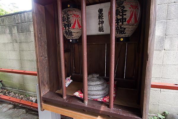 中島八幡社重軽神龍