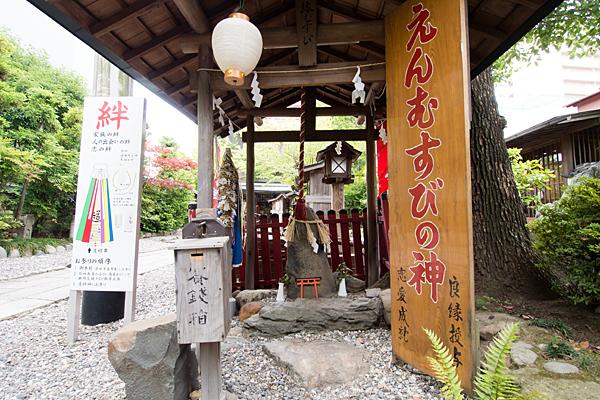 洲嵜神社縁結びの神
