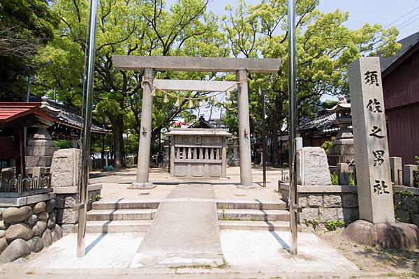 須佐之男社南入口前