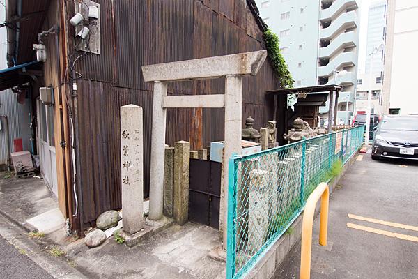名駅南秋葉神社