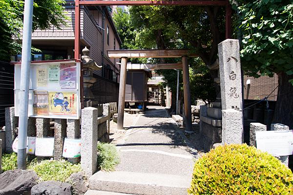 八白龍神社