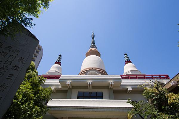大乗教聖仏舎利宝塔