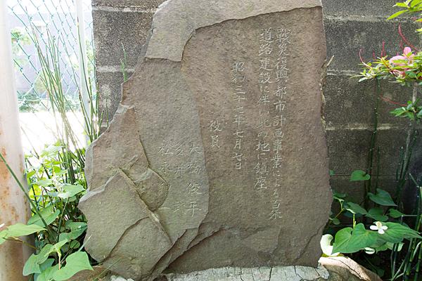 洲嵜秋葉神社石碑