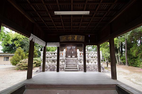 赤星神社拝殿