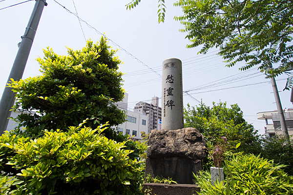 西古渡神社慰霊碑