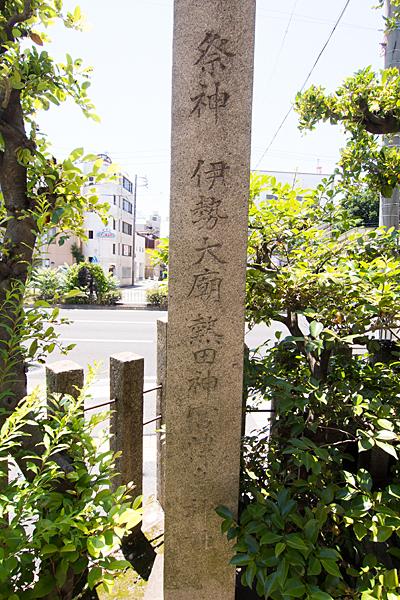 沢上神明社石柱