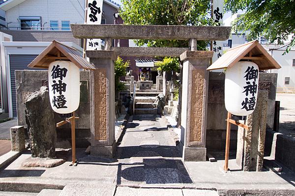 三本松神明社