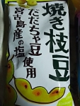 DSC_0143_20170906213341deb.jpg