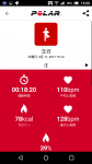 Screenshot_20170511-160032.png