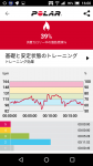 Screenshot_20170511-160059.png