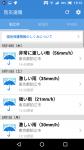 Screenshot_20170518-151218.png