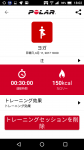 Screenshot_20170611-180216.png