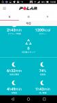 Screenshot_20170721-183817.png