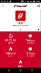 Screenshot_20170727-143005.png