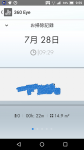 Screenshot_20170728-095905.png