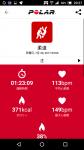 Screenshot_20170730-202706.png