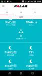Screenshot_20170906-200856.png