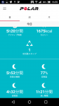 Screenshot_20170907-165559.png