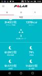 Screenshot_20170908-190045.png