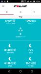 Screenshot_20170910-172421.png