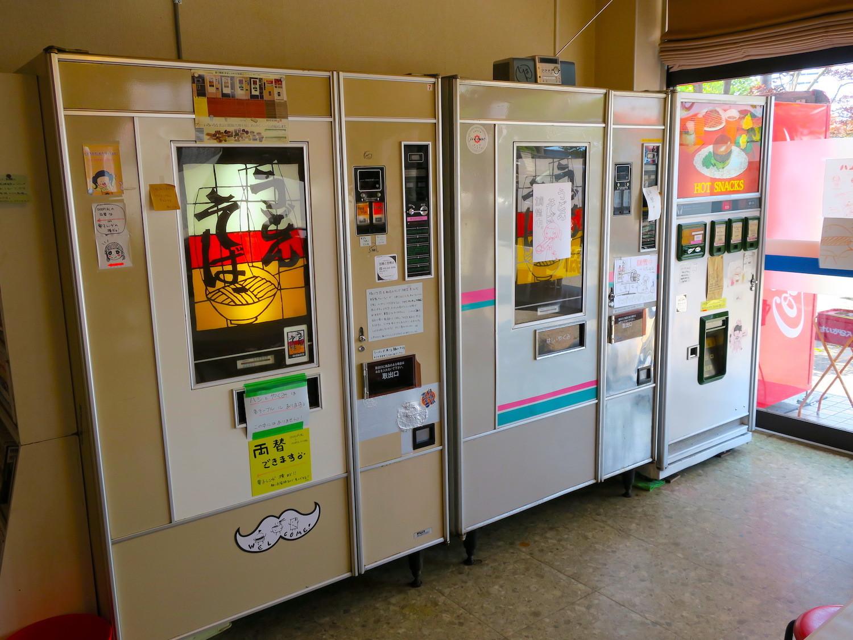 自販機食堂4