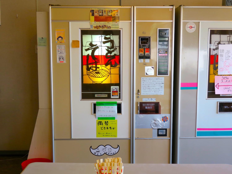 170913自販機食堂7