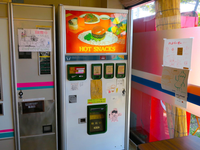 170913自販機食堂8