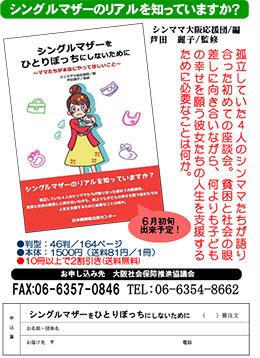 book20170513.jpg