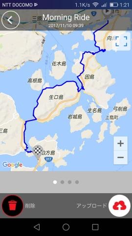 2017/11/10走行ルート1