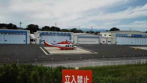 埼玉県の防災ヘリ あらかわ3号が出発するところ。訓練?何かあったのかな?(;^_^A アセアセ…