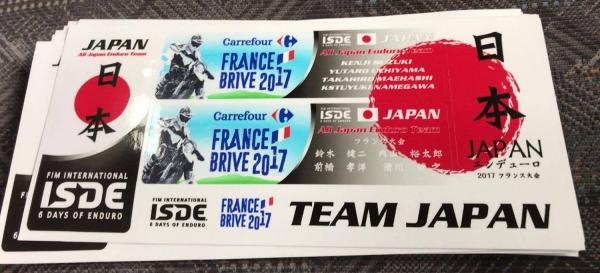 ISDE2017-japan-2.jpg