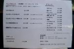 P1130385.jpg